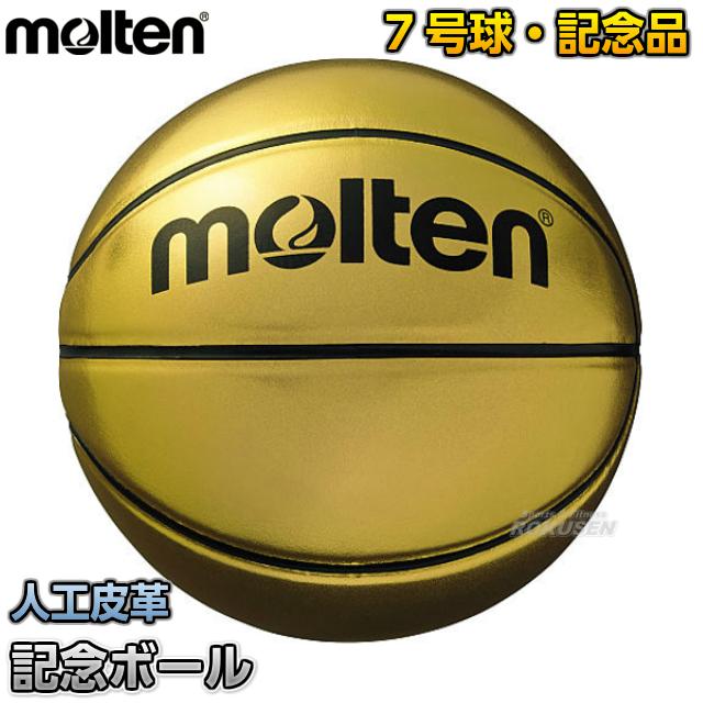 モルテン・molten バスケットボール 記念品用大型マスコットサインボール7号球 B7C9500 寄せ書き用記念品