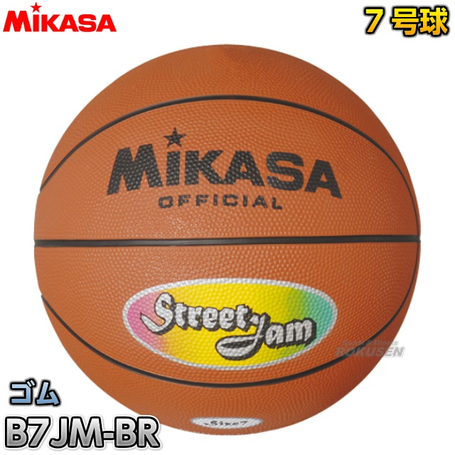 ミカサ・MIKASA バスケットボール ゴムバスケットボール7号球 B7JM-BR