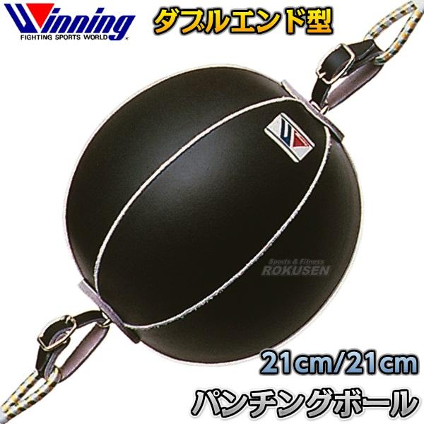ウイニング・Winning パンチングボール ダブルエンド 丸型 SB-7000(SB7000) パンチボール