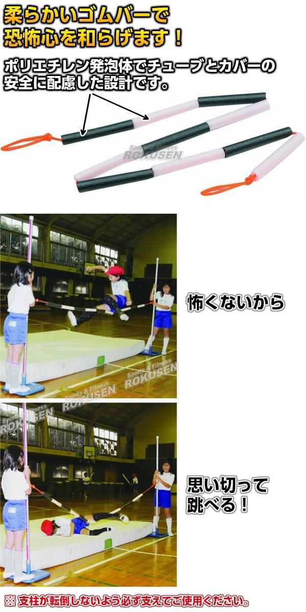 TOEI LIGHT・トーエイライト ラテックスチューブクロスバー G-1194(G1194) ジスタス XYSTUS