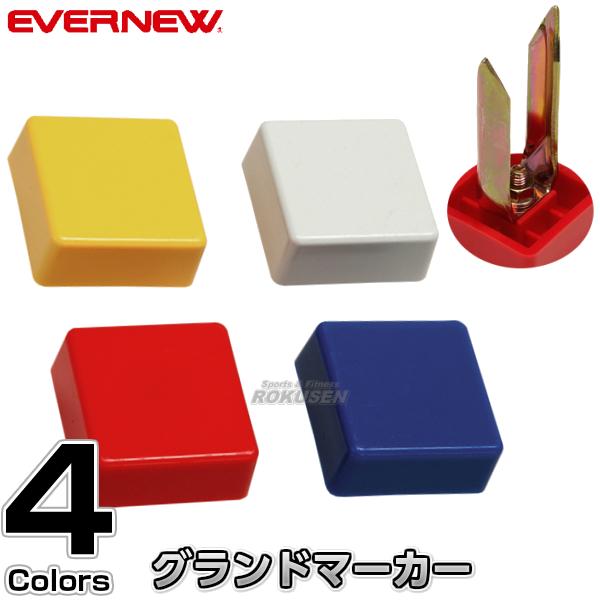 EVERNEW・エバニュー グランドマーカーN-四角 DX EKA790 ポイントマーカー