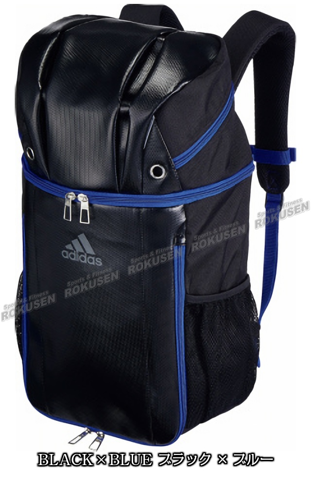 アディダス・adidas サッカーボール用デイパック 中学生向け ADP26 サッカーボールバッグ スポーツバッグ リュックサック