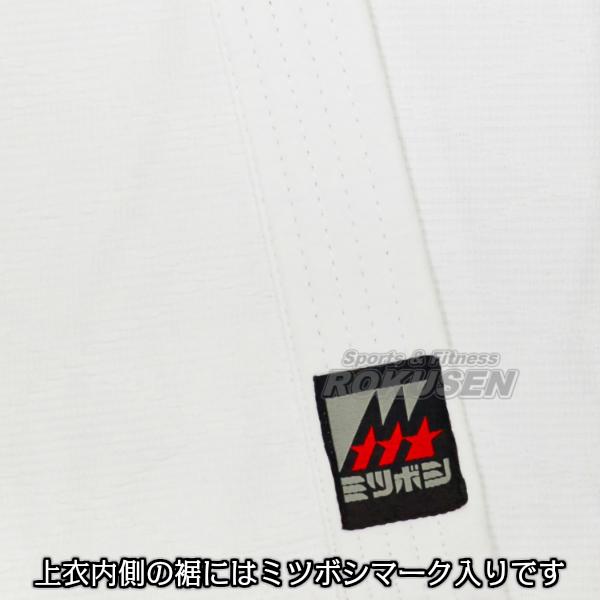 ミツボシ合気道着 上下セット(帯なし) Y-620(Y620) 上下セット 合気道衣 MITSUBOSHI