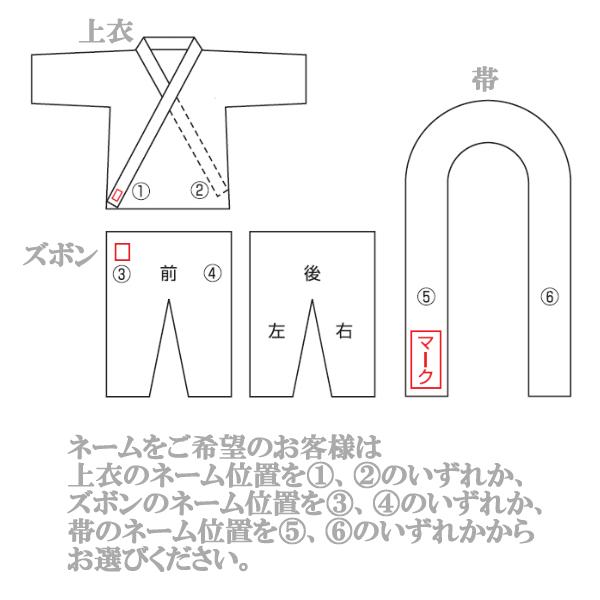 九櫻・九桜 空手着 R2N 晒11号 上下セット 上下別サイズ対応 空手衣 空手道着 早川繊維