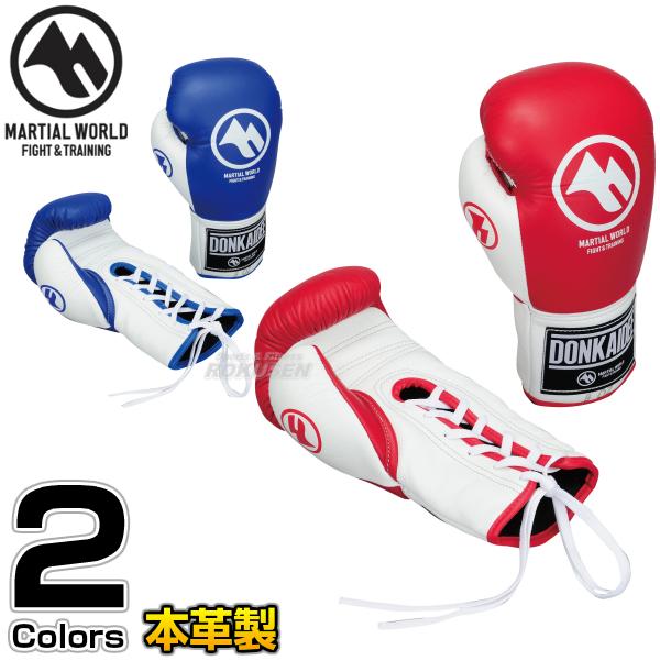 マーシャルワールド ボクシンググローブ ムエタイグローブ ドークカイディー ひもタイプ 6オンス/8オンス/10オンス BGDK1 6oz 8oz 10oz MARTIAL WORLD