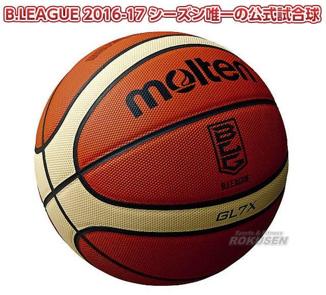 モルテン・molten バスケットボール7号球 GL7X Bリーグ公式試合球 BGL7X-BL