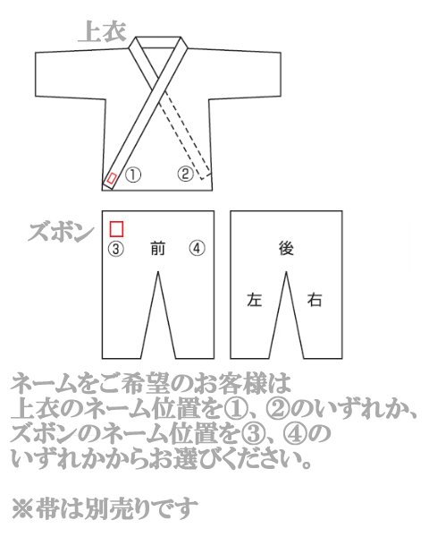 九櫻・九桜 空手着 R3N 黒11号 上下セット 上下別サイズ対応 空手衣 空手道着 早川繊維