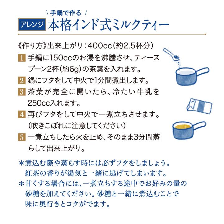 【ロンネフェルト社】<br>クリームアッサム50g<br>