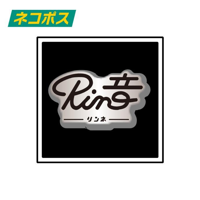 ピンバッジ Rin音ロゴ