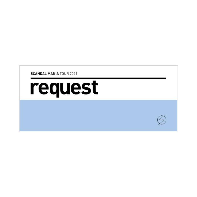 request タオル BLUE