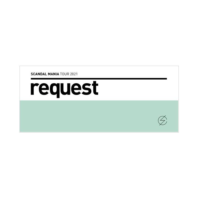 request タオル GREEN