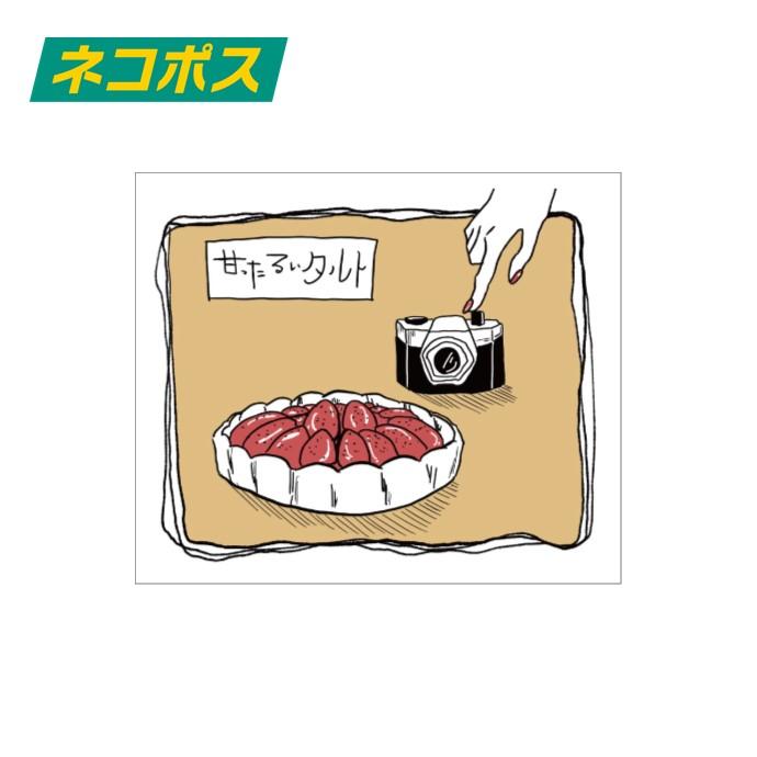 ステッカー 甘ったるいタルトver.