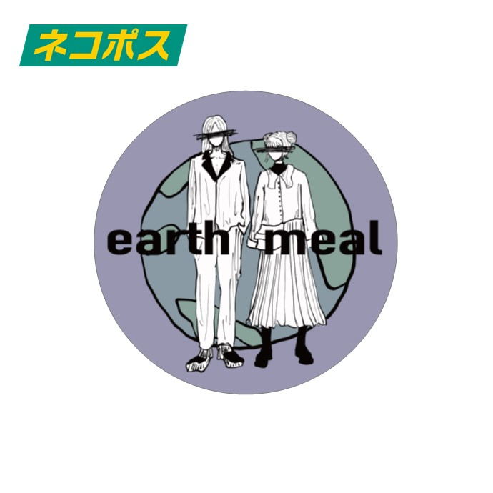 ステッカー earth meal ver.