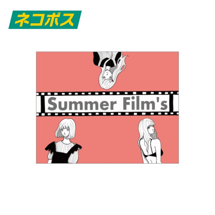 ステッカー Summer Film's ver.