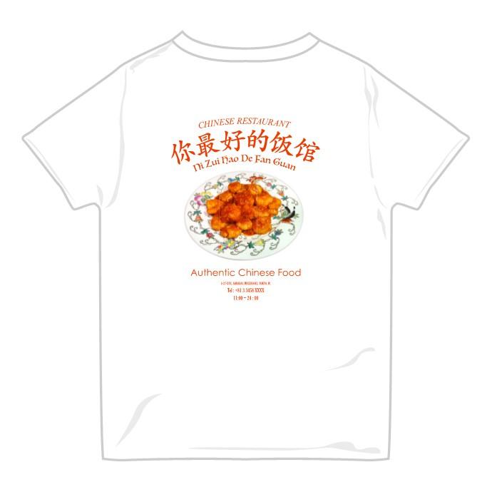 MAMI Tシャツ 2020