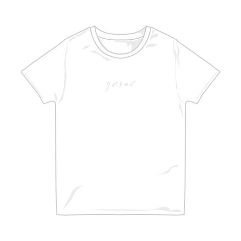 クボタカイ 刺繍 Tシャツ WHITE