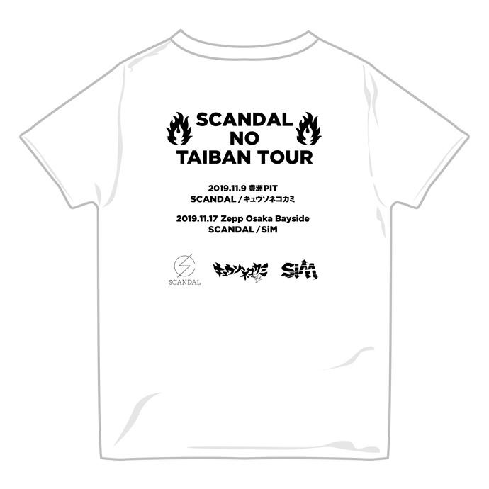 対バンツアーTシャツ キュウソネコカミ ver.