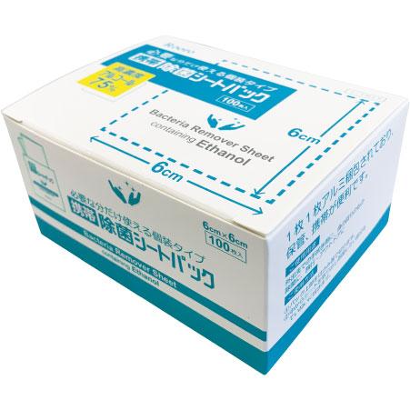 ローロ携帯除菌シートパックL