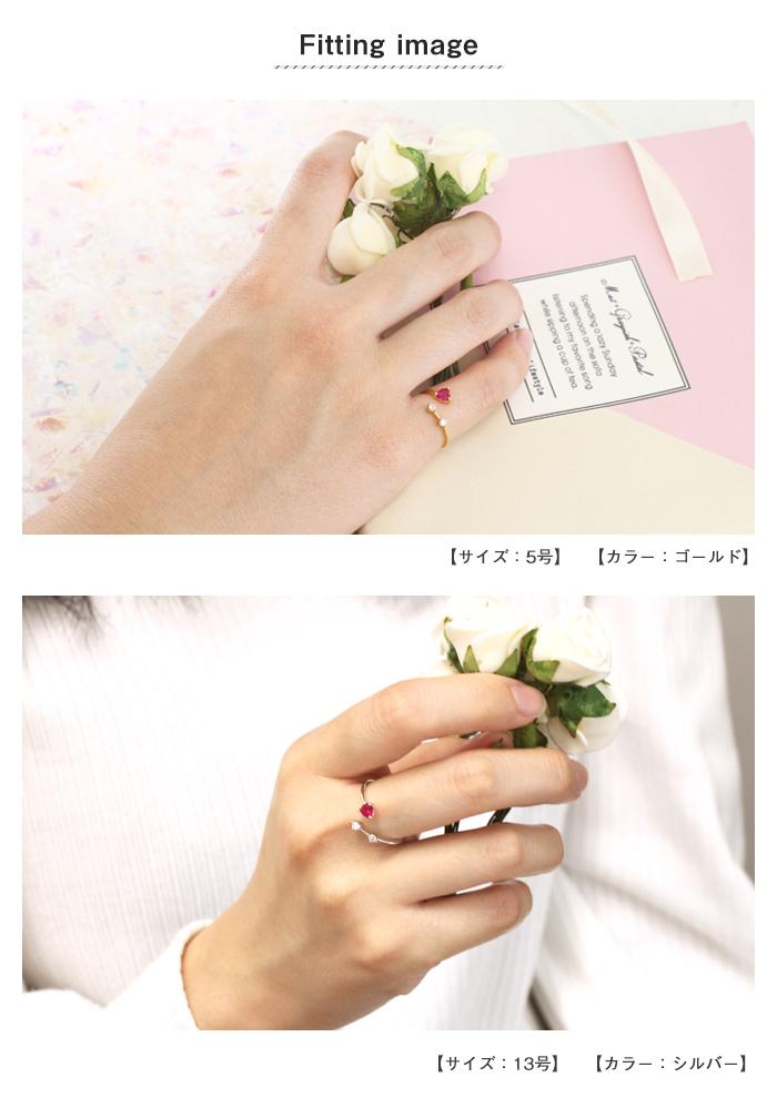 リング 指輪 ハートジュエルデザイン スパイラル ファッションリング(1個売り)[通販]◆オマケ革命◆