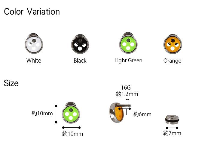 アンプラグ ボディピアス 16G カラフルボタンフェイクプラグ(1個売り)[通販]◆オマケ革命◆
