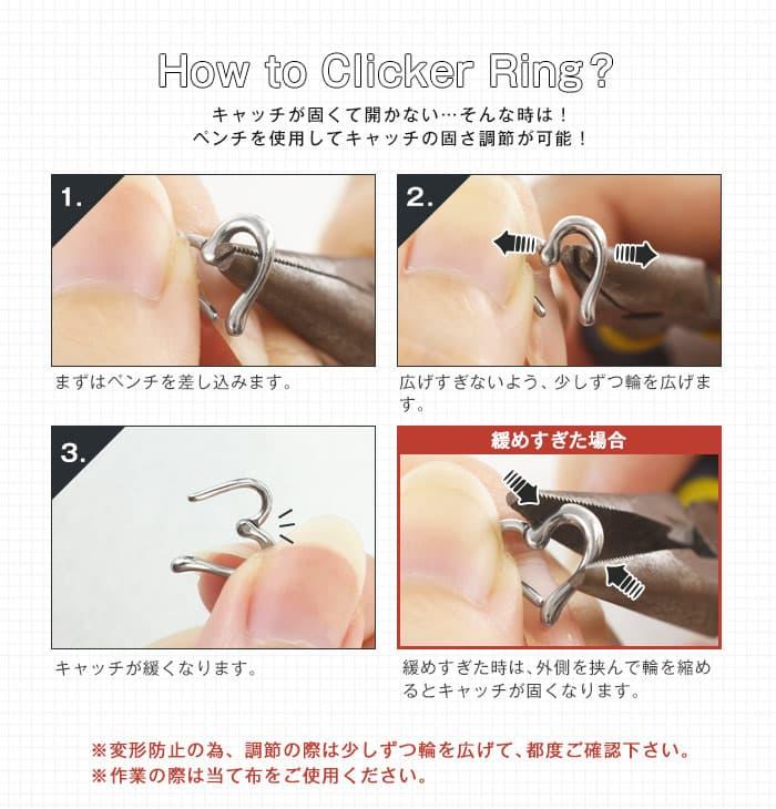 ボディピアス 16G 14G ハート ワンタッチ セグメントクリッカー(1個売り)[通販]◆オマケ革命◆