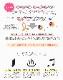 スパイラルバーベル ボディピアス 選べる3サイズ 18G 16G 14G カラー【18Kゴールド】ジュエルキャッチをお一つプレゼント!(1個売り)[通販]◆オマケ革命◆