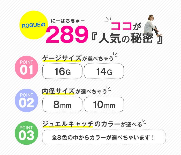 軟骨ピアス ボディピアス 選べる2サイズ 16G 14G キャプティブビーズリング(1個売り)[通販]◆オマケ革命◆