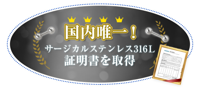 軟骨ピアス ボディピアス 12G ラブレットスタッド シルバー 定番 シンプル(1個売り)[通販]◆オマケ革命◆