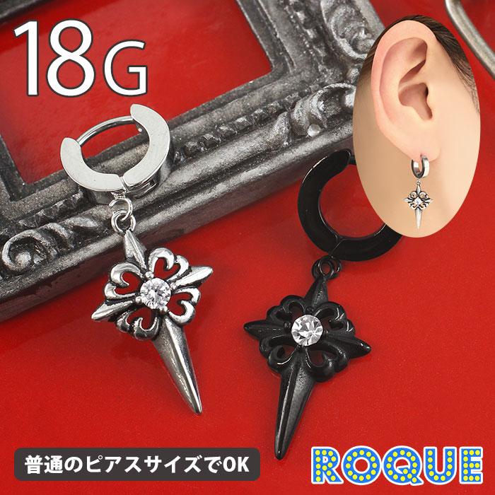 ボディピアス 18G センタージュエル 百合の紋章 クロス フープピアス(1個売り)[通販]◆オマケ革命◆