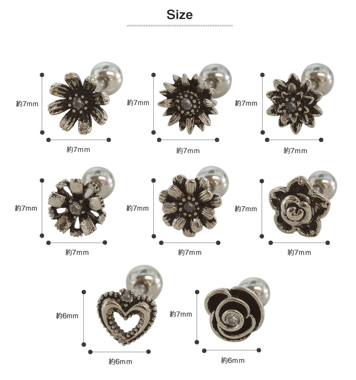 ボディピアス 16G スモークカラー バラエティ ストレートバーベル(1個売り)[通販]◆オマケ革命◆