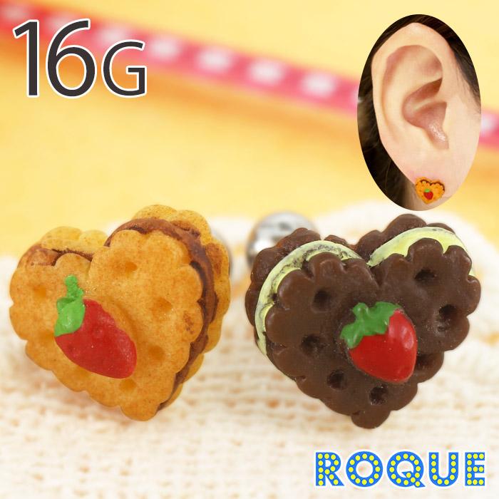 ボディピアス 16G ハートクッキーモチーフ ストレートバーベル(1個売り)[通販]◆オマケ革命◆