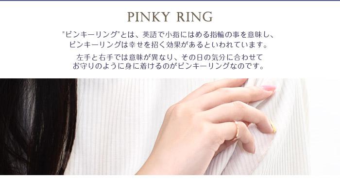 ピンキーリング ステンレスリング 指輪 ローマ数字デザイン(1個売り)[通販]◆オマケ革命◆