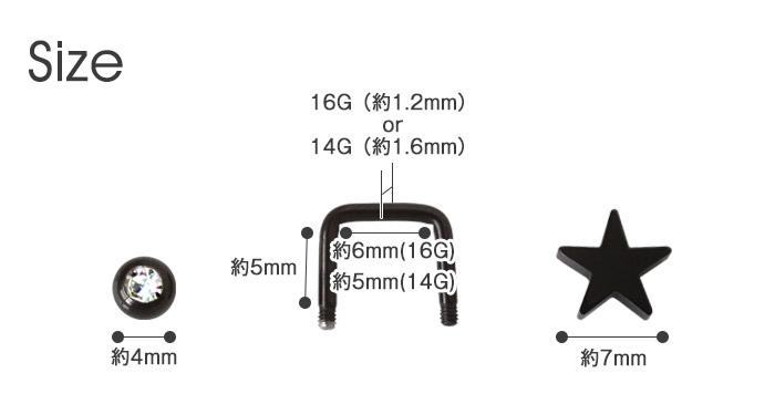ボディピアス 16G 14G スター×ジュエルキャッチ サーフェイスバーベル スクエア(1個売り)[通販]◆オマケ革命◆