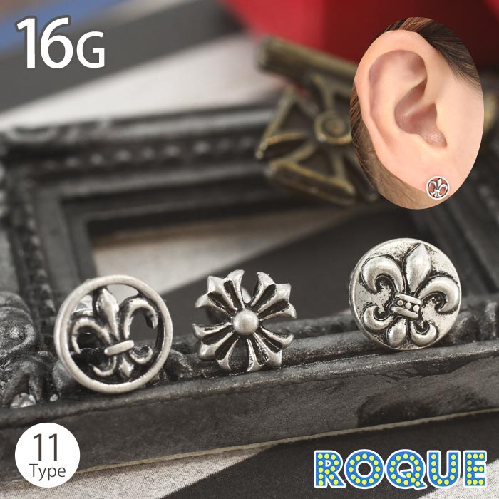 ボディピアス 16G 紋章風デザイン ストレートバーベル(1個売り)[通販]◆オマケ革命◆