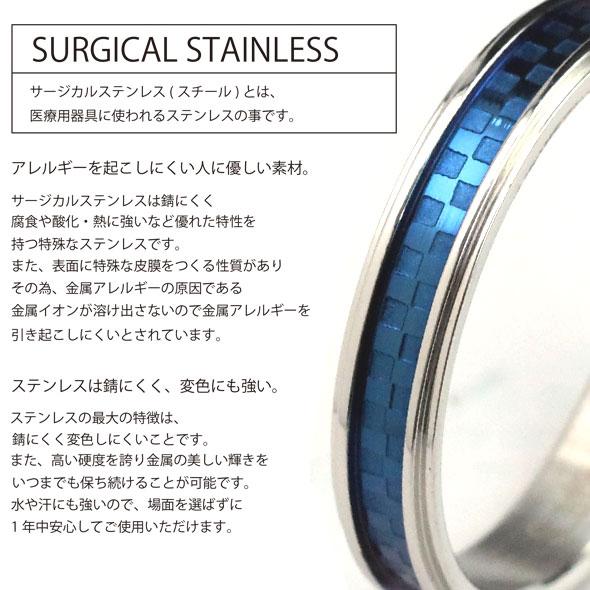 サージカルステンレスリング 指輪 ペアリング シルバー クールブルーチェッカー デザインリング(1個売り)[通販]◆オマケ革命◆