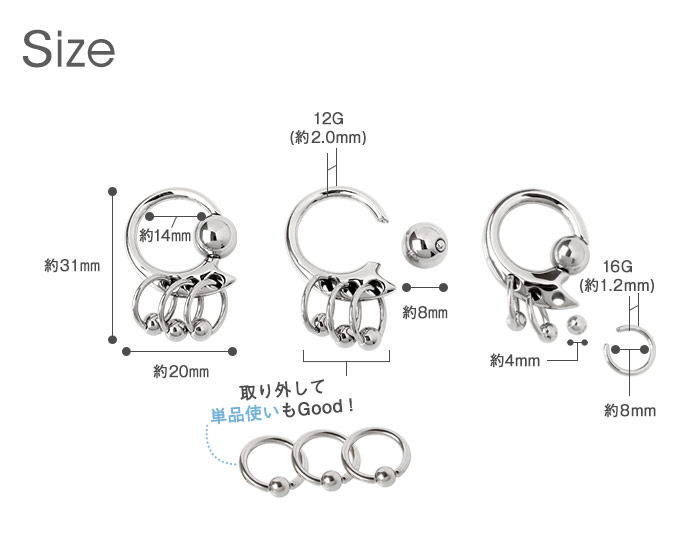 ボディピアス 12G 3連リングシンプルトライバルデザイン キャプティブビーズリング(1個売り)[通販]◆オマケ革命◆