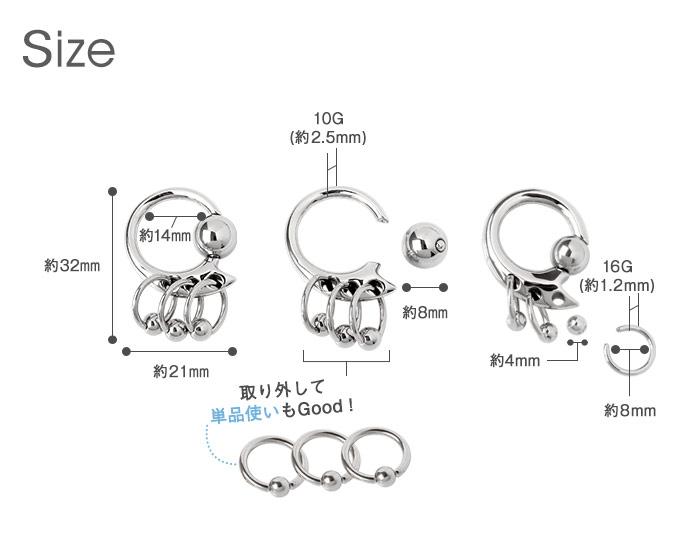 ボディピアス 10G 3連リングシンプルトライバルデザイン キャプティブビーズリング(1個売り)[通販]◆オマケ革命◆