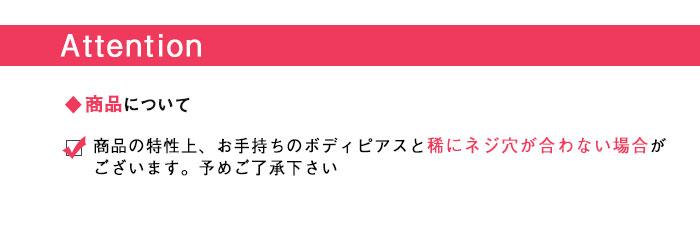ボディピアス キャッチ 16G 14G イニシャルキャッチ(1個売り)[通販]◆オマケ革命◆