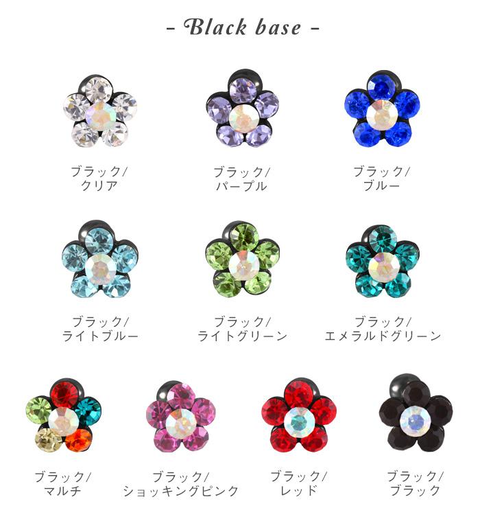 ボディピアス 16G 14G お花キャッチ ストレートバーベル(1個売り)[通販]◆オマケ革命◆