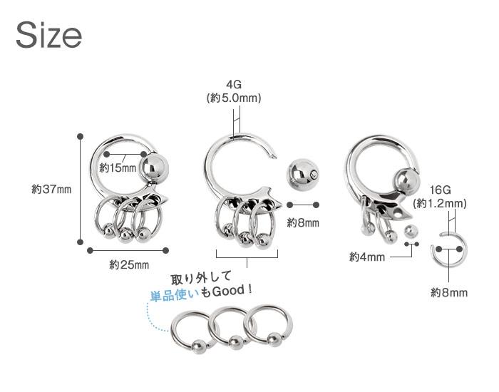 ボディピアス 4G 3連リングシンプルトライバルデザイン キャプティブビーズリング(1個売り)[通販]◆オマケ革命◆