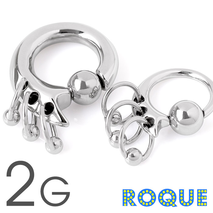 ボディピアス 2G 3連リングシンプルトライバルデザイン キャプティブビーズリング(1個売り)[通販]◆オマケ革命◆