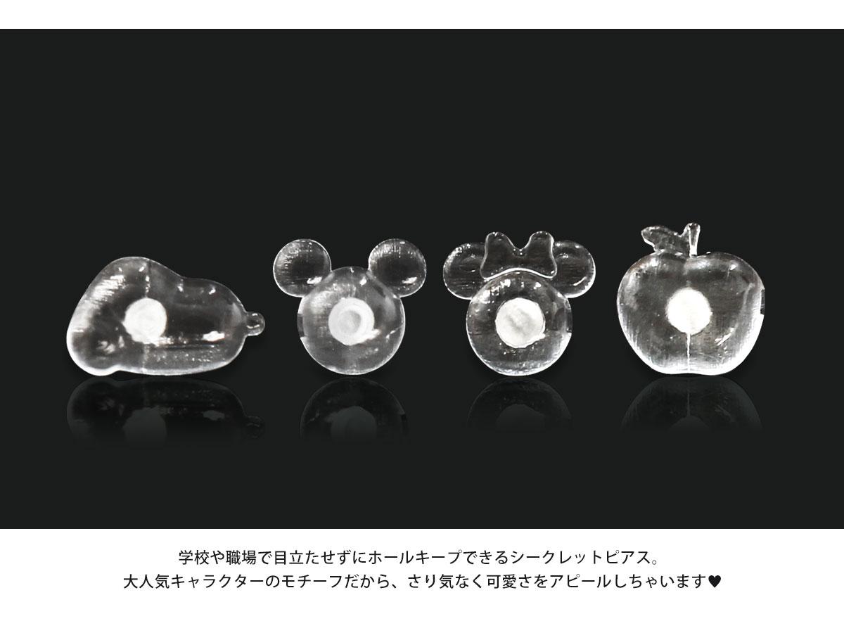 透明ピアス 18G Disney ディズニー PEANUTS スヌーピー クリアピアス 樹脂(16本入り)(1個売り)[通販]◆オマケ革命◆