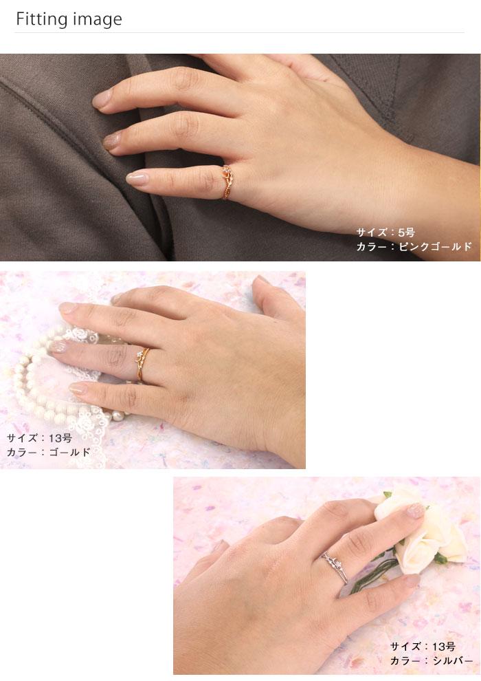 リング 指輪 ピンキーリング 星空デザイン Starry Sky ファッションリング(1個売り)[通販]◆オマケ革命◆