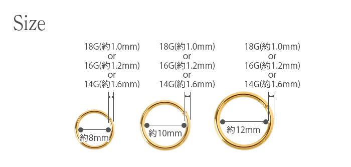 ボディピアス 18G 16G 14G 24K ピュアゴールドコーティング セグメントクリッカー ワンタッチリング(1個売り)[通販]◆オマケ革命◆