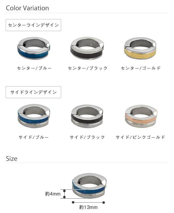 2デザイン カラーライン イヤーカフ(1個売り)[通販]◆オマケ革命◆