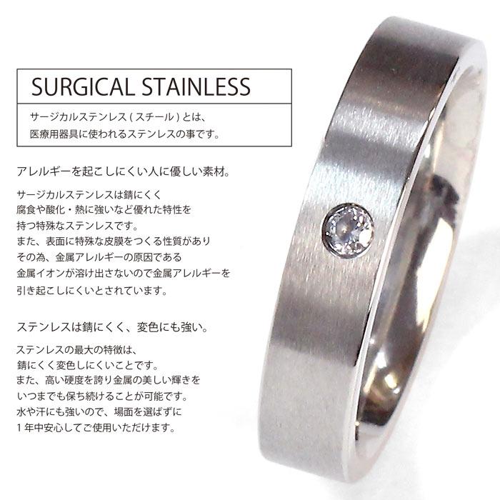 サージカルステンレスリング 指輪 ペアリング ワンポイントジュエル(1個売り)[通販]◆オマケ革命◆
