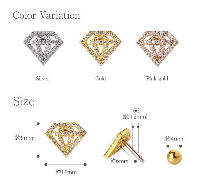 ボディピアス 16G ダイヤモチーフジュエリー ストレートバーベル(1個売り)[通販]◆オマケ革命◆