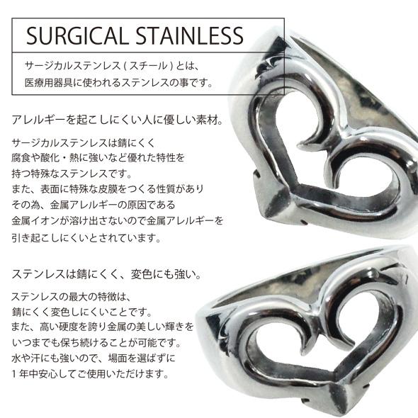 サージカルステンレスリング 指輪 メンズ シルバー トライバルハートデザイン[メンズ 彼氏](1個売り)[通販]◆オマケ革命◆