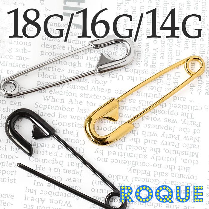 軟骨ピアス ボディピアス 18G 16G 14G スタイリッシュ 安全ピンモチーフ カラー(1個売り)[通販]◆オマケ革命◆