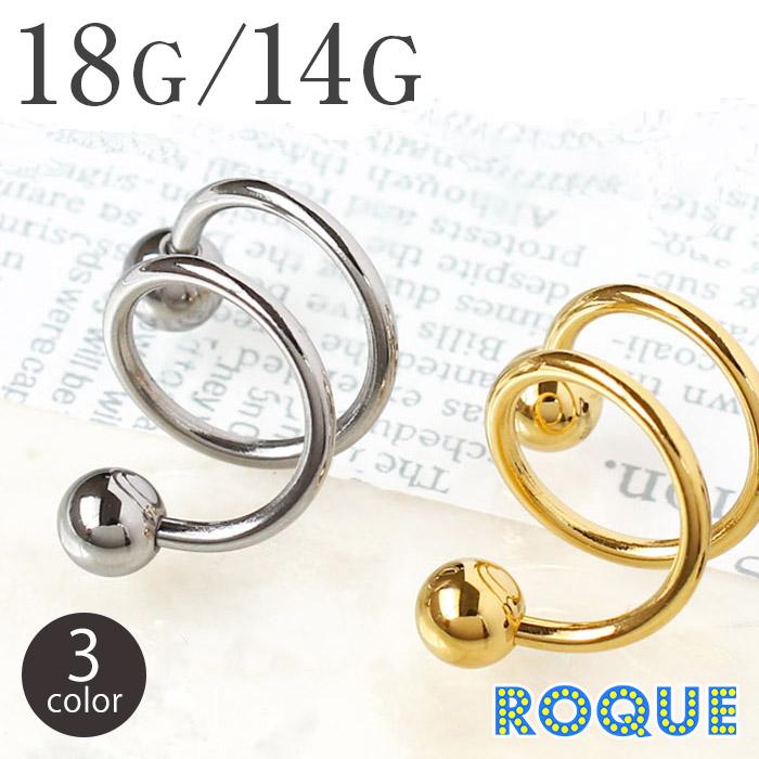 ボディピアス 18G 14G 2回転コークスクリュー スパイラルバーベル(1個売り)[通販]◆オマケ革命◆